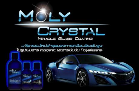 Moly-Crytal-BG