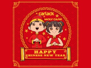 Happy-Chinese-New-Year18-6x45