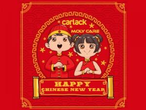 Happy-Chinese-New-Year18-4x3